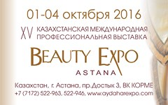 BEAUTY EXPO ASTANA 2016