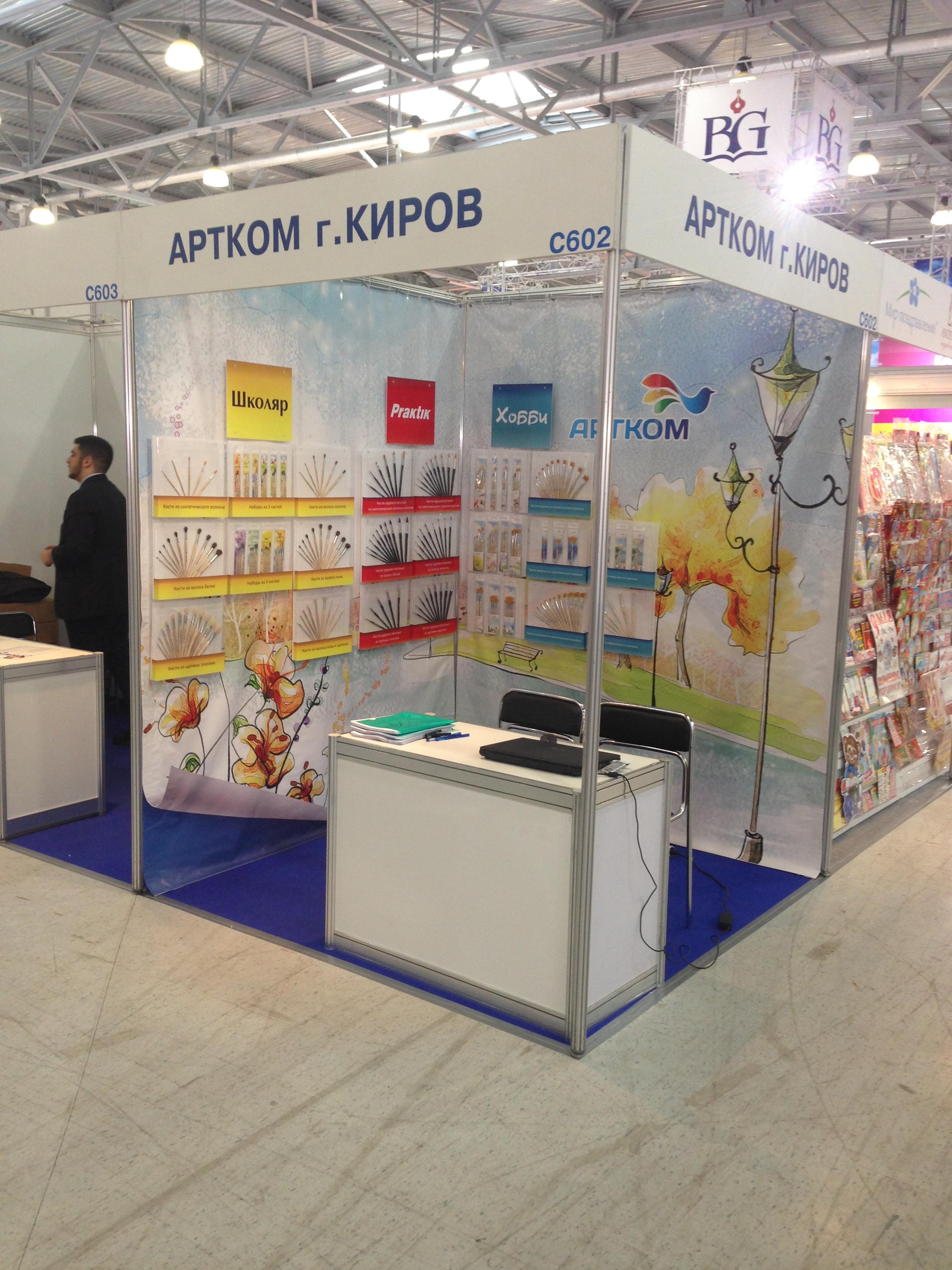 Cocaine Купить Батайск Кристаллы безкидалова Новосибирск