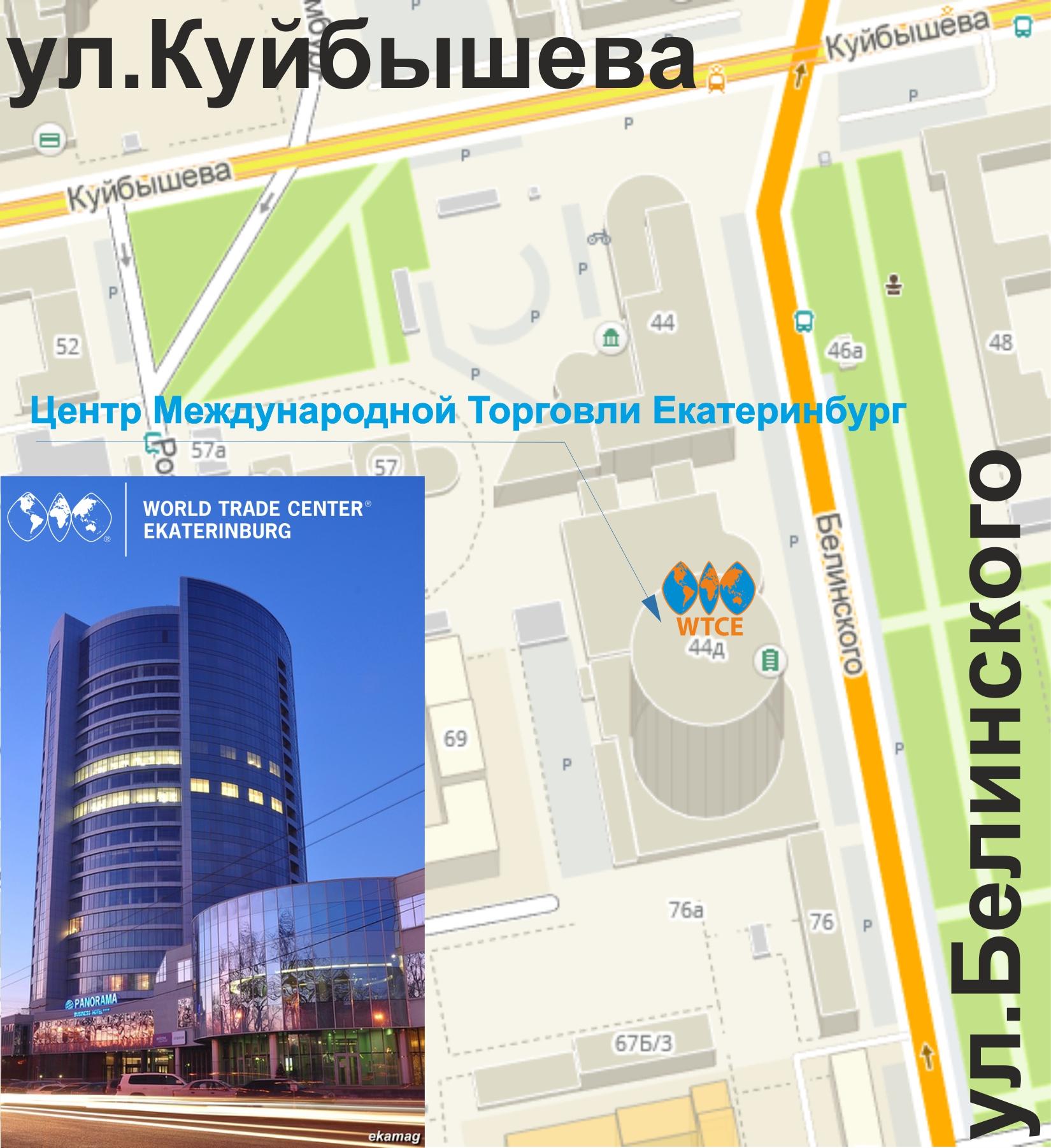 Схема центра международной торговли фото 213