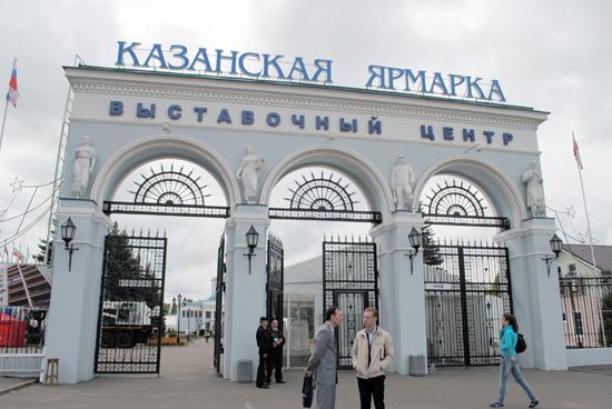 казанская ярмарка фото