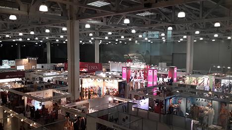Выставки expo